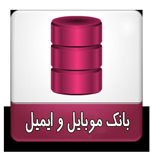 ygroup telegram جستجو بی بلاگ